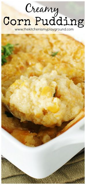 Corn Pudding Casserole ~ creamy & comforting! A wonderful everyday or Thanksgiving side, compliments of Hilda Crocketts Chesapeake House.  www.thekitchenismyplayground.com