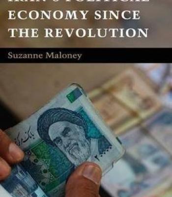 Iran'S Political Economy Since The Revolution PDF