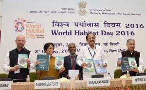 India News Today : Venkaiah Naidu releases Sustainable Urban Development Strategy for Next 20 years