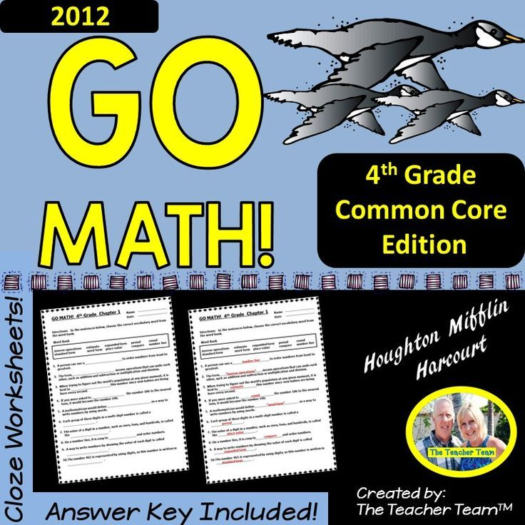 GO MATH! 4th Grade CLOZE Worksheet Vocab Activities Early Finishers Full Year : Are you using the GO MATH! series and need some engaging resources to enhance your students' VOCABULARY development? Do you have students who always finish early and need academic work tied to your curriculum? This is for you! $