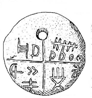 Az ősmagyar rovásírás legrégebbi emléke a 6500 éves újkőkori tatárlakai korong, amelyet 1961-ben találtak az erdélyi Tatárlakán egy sírban. Nagyon korai kárpát-medencei írásbeliséget bizonyít, mivel helyi agyagból készült.  Három betű az ősmagyar rovásírásból felismerhető, ez a Z, NY, GY.  A korong igazolja, hogy kárpát-medencei jelenlétünk nem a 896-os honfoglalással kezdődött.