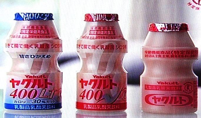 10. yakult #TsunaguJapan
