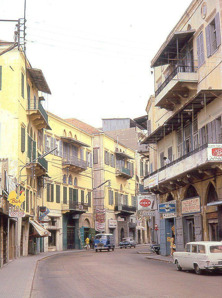 Beirut [1960s]   Submitted by John Saad . Rue a caractere traditionnel a #Beyrouth d'inspiration #Ottomane . #ocre de Beyrouth .