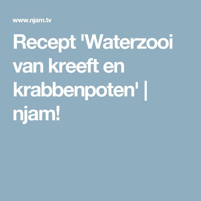 Recept 'Waterzooi van kreeft en krabbenpoten' | njam!