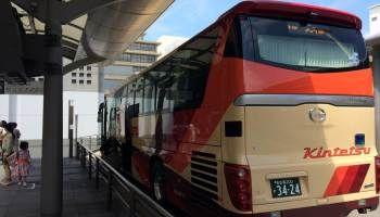 Kyoto→Nagoya  Kintetsu Express Bus
