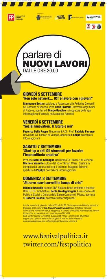 eventi collaterali | NUOVI LAVORI organizzata da informagiovani venezia mestre