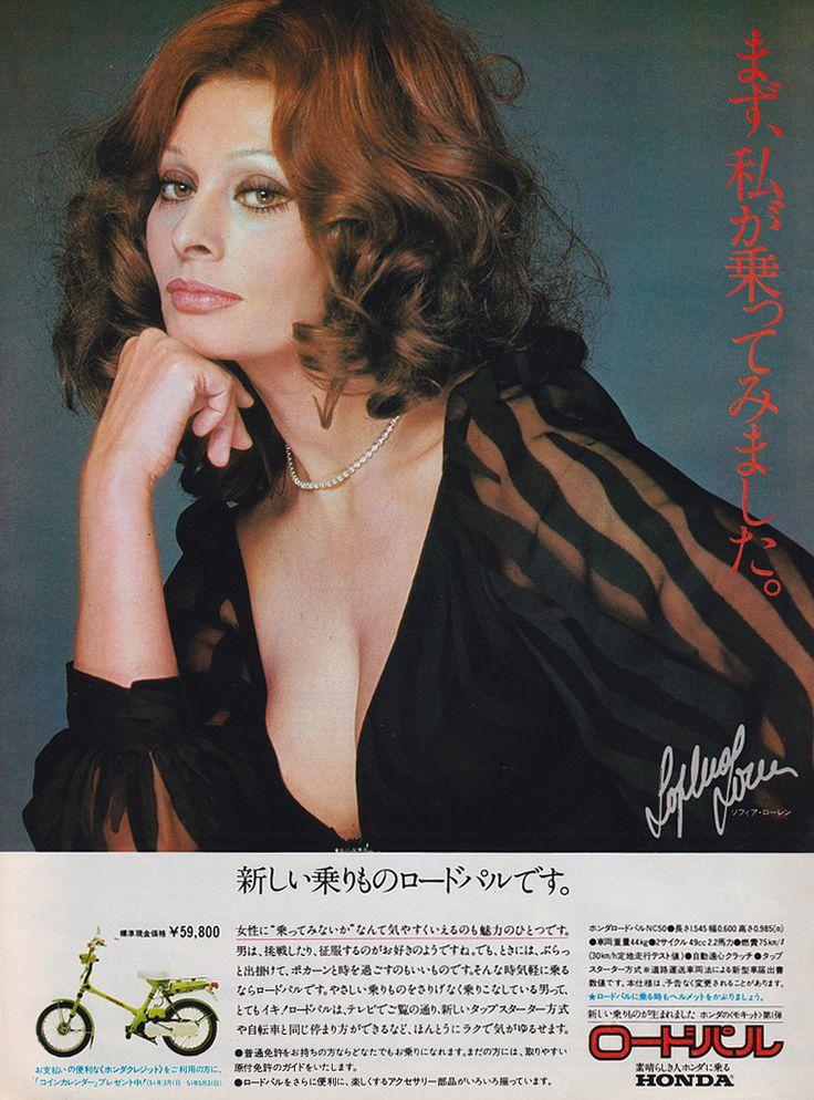 Pin on Sophia Loren