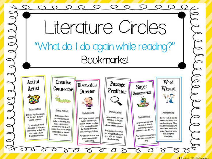 FREE Literature Circles Bookmarks!  Use these with second graders to teach the various lit circle jobs!!!