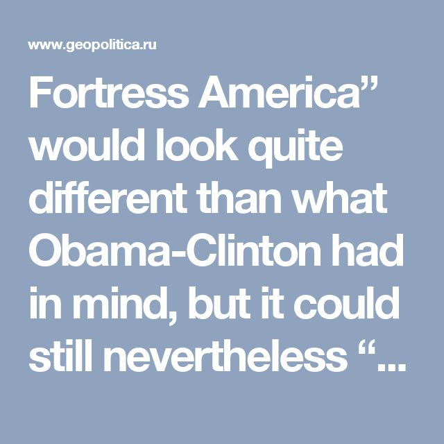 """Fortress America"""" would look quite different than what Obama-Clinton had in mind, but it could still nevertheless """"work"""" in principle so long as Mexico considered it a better and more respectable deal than whatever China has to offer, but therein lies the opportunity for Beijing and the emerging Multipolar World Order. It's comparatively more advantageous to Mexico's Great Power standing and global respect, especially under a future AMLO administration and following the successful completion…"""