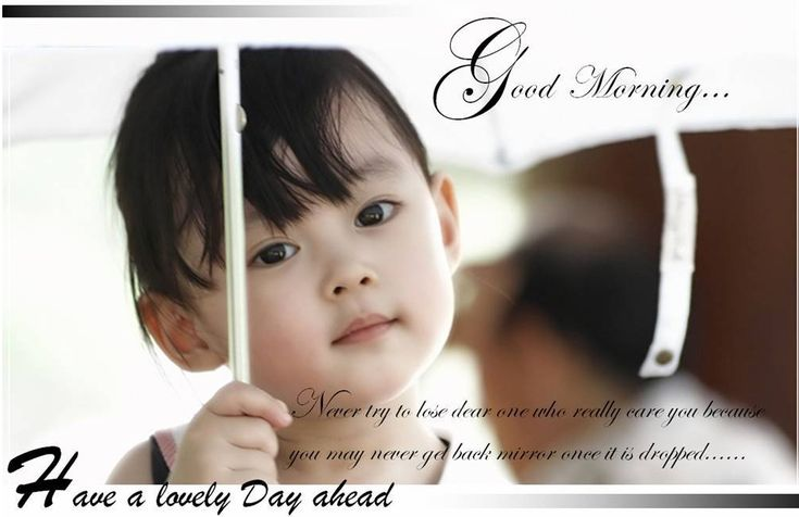 Cute Good Morning Messages for her - Cute Messages