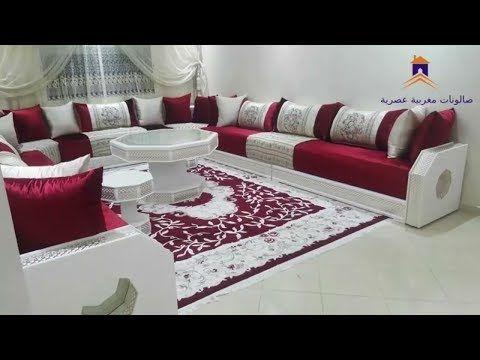 Les Salons Marocains Entre Tradition Et Modernite 2018