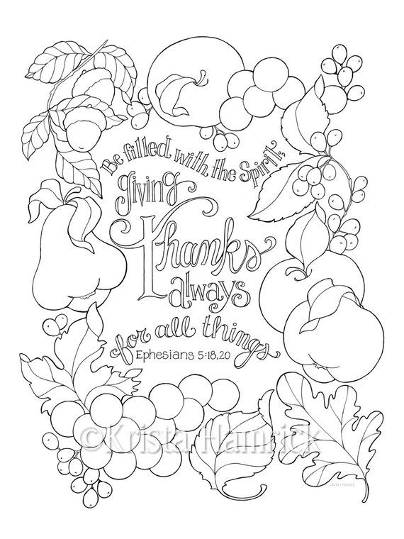 Give Thanks For All Things Coloring Page In Two Sizes 8 5x11 Etsy In 2021 Bible Coloring Pages Coloring Pages Thanksgiving Coloring Pages