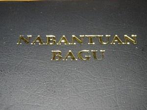 Nabantuan Bagu / Timugon Murut New Testament - A Language of Malaysia / TMURUTV-250P