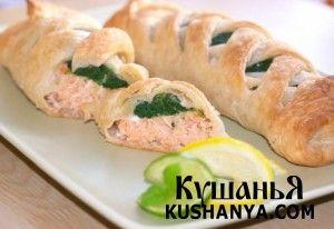 Лосось, запеченный в тесте   Kushanya.Com