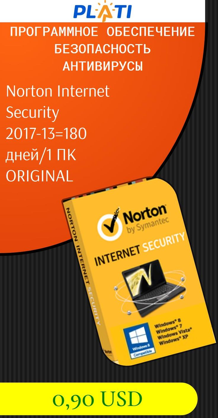 Damaged norton internet security 2017 new never used product key