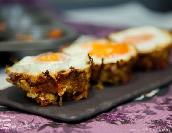 Овощные чашечки с яйцом | Кулинарный сайт Юлии Высоцкой: рецепты с фото