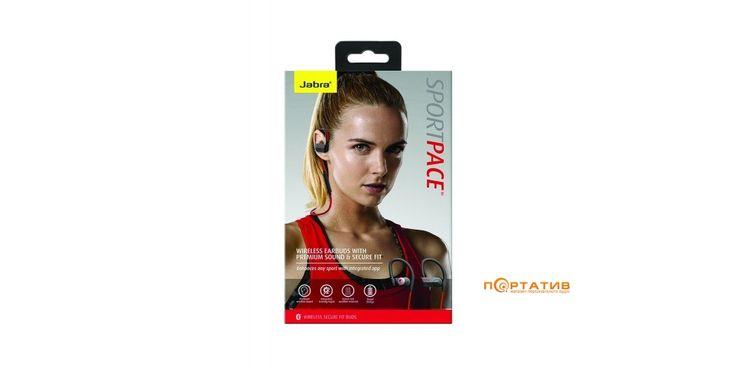 Jabra Sport Pace Red - купить Наушники в Киеве, Украине ▷ цены • отзывы • обзор • характеристики • описание в интернет-магазине Портатив