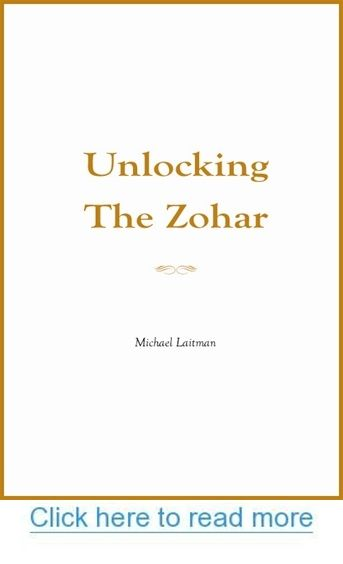 Unlocking The Zohar is an invitation to a wondrous journey to a higher world... | => Get started with a free course http://www.FreeKabbalahCourse.com <= | #Kabbalah #Spirituality #Zohar