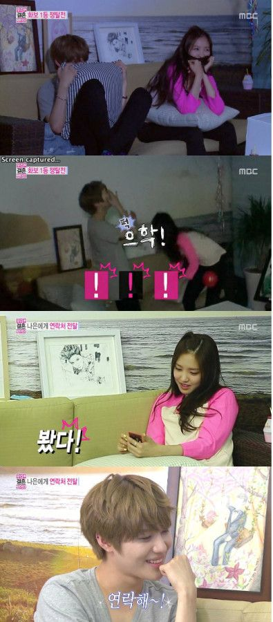 [Recap] Love Makes Us Look Picture Perfect – We Got Married 070613