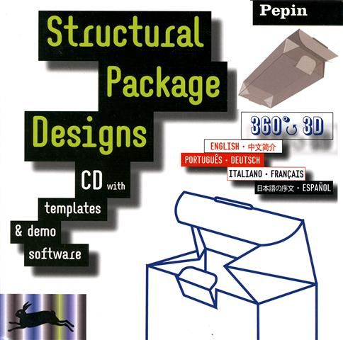 #Diseño / #Packaging Structural Package Designs / CD with templates & demo software, #PepinPress