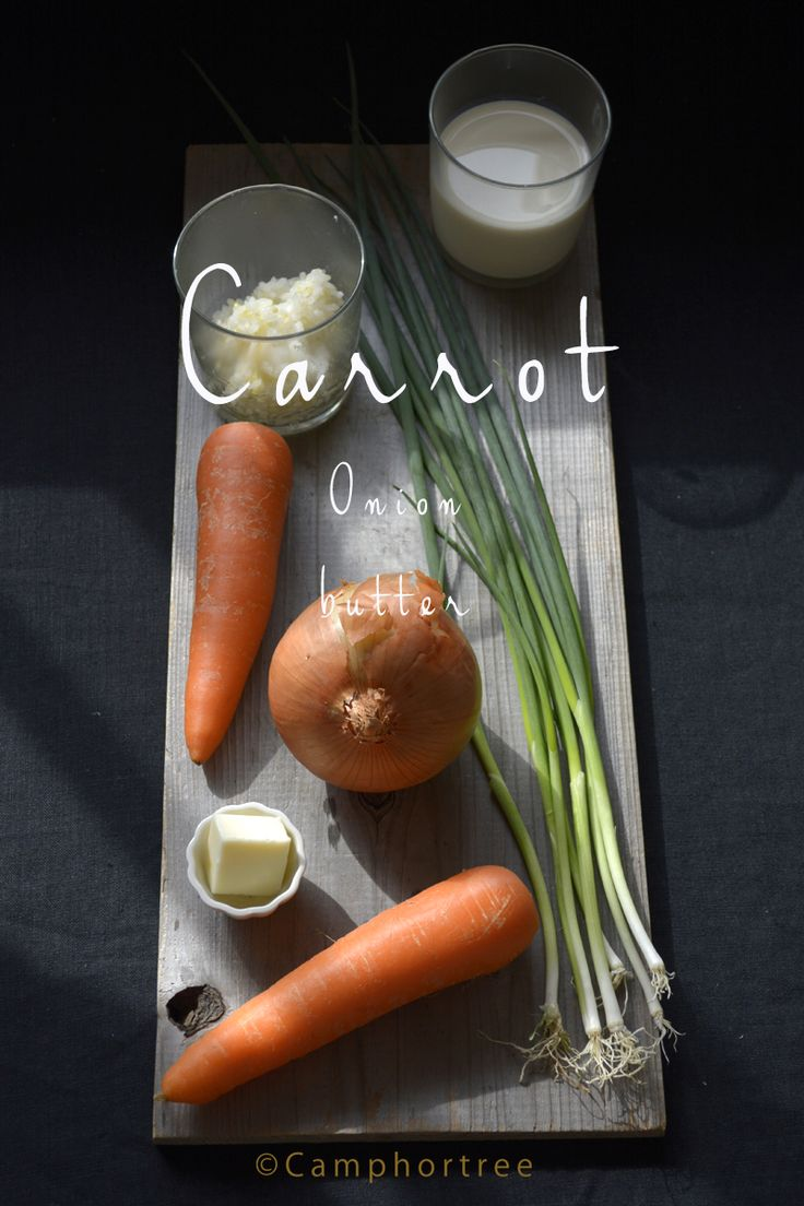 【こやともweb新聞連載】水曜日のスープvol.4 →  http://coyatomo.jp/article/1919/ #スープ #レシピ #ベジ #こやともweb新聞 #soup #料理 #里芋 #時短メニュー #野菜 #お家カフェ #暮らし #手作り #朝ごはん #お昼ごはん #お家ごはん #体に優しい食事 #寒い時には暖かなスープ