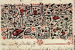 Maghribi script