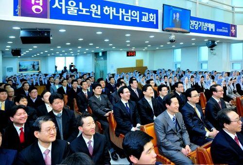 서울노원 하나님의교회(안상홍님) 헌당기념 예배 소식   노원구 상계동에 새로 설립한'서울노원 하나님의교회(안상홍님)'헌당기념 예배