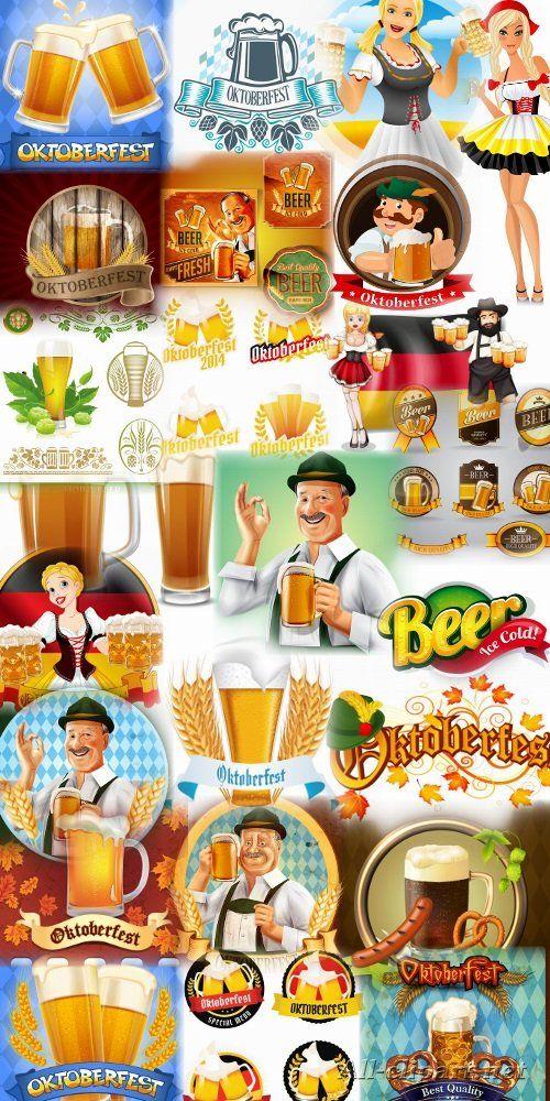 Октоберфест Oktoberfest - 25 Vector