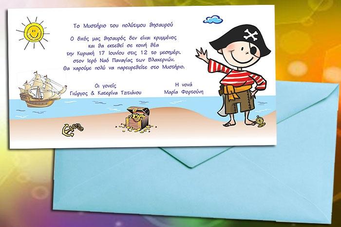 Προσκλητήριο Μακρόστενο Μονόκαρτο. Η κάρτα είναι από χαρτόνι Ιταλικής κατασκευής βάρους 250 γρ. σε χρώμα Λευκό μεταλλικό (Ιριδίζων).  Πάνω στην κάρτα τυπωμένο το κείμενο της πρόσκλησης στη βάπτιση αλλά και εντυπωσιακή πολύχρωμη διακόσμηση με έντονα χρώματα (Ο μικρός πειρατής με το καραβάκι του και όλα τα ''σύνεργα'' - πυξίδες, άγκυρες, θυσαυρό).  http://www.prosklitirio-eshop.gr/?359,gr_vivacious-191134-(stock)