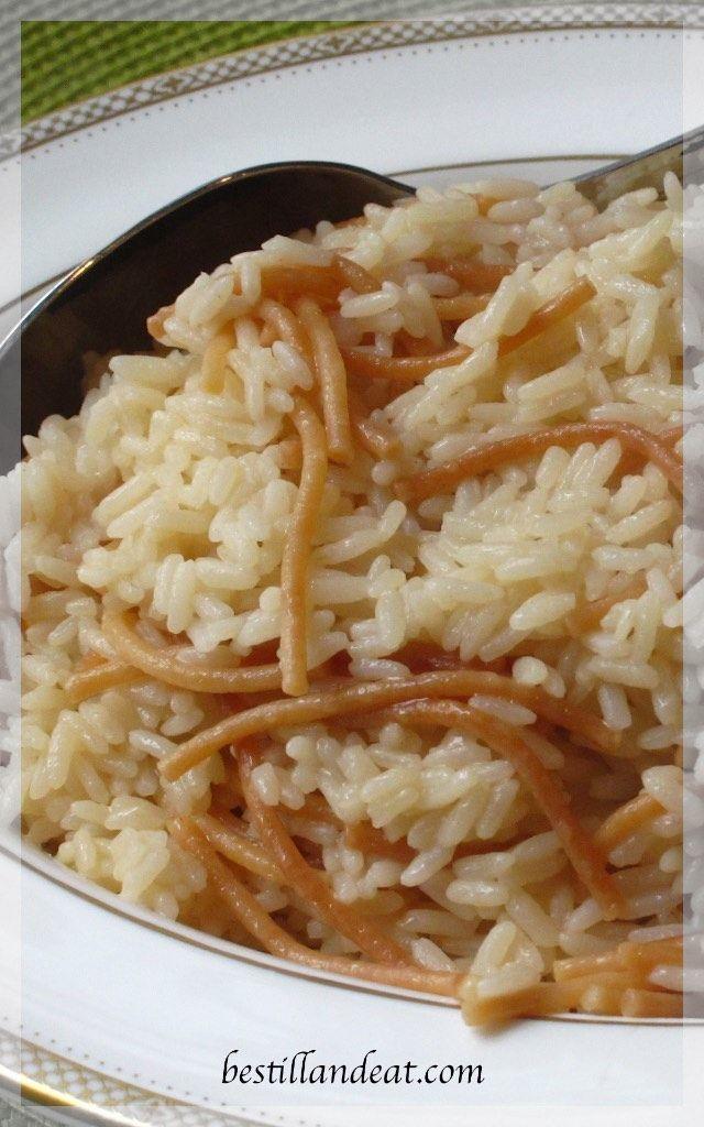 Syrian Rice