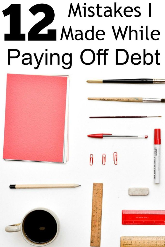 Are you trying to pay down #debt and #savemoney? Here are 12 #budget mistakes to watch out for.