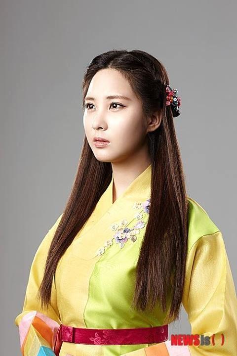 Seohyun Debut Musical Moon Embraces The Sun!