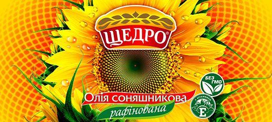 Дизайн этикетки подсолнечного масла ТМ «Щедро».