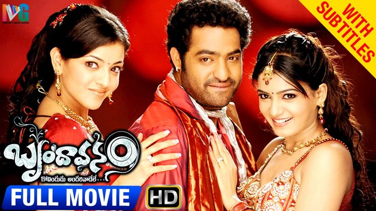 Brindavanam Telugu Movie is better than average and clean lighthearted comedy film including Jr NTR, Samantha, Kajal Aggarwal in the title parts.