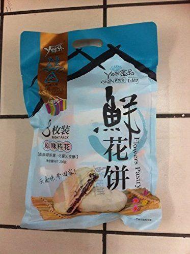 キンモクセイの花のケーキ、特別なスナック食品雲南省、中国から1200 g JOHNLEEMUSHROOM http://www.amazon.co.jp/dp/B01F3RZ8A6/ref=cm_sw_r_pi_dp_JWFkxb0ZZ24ZR