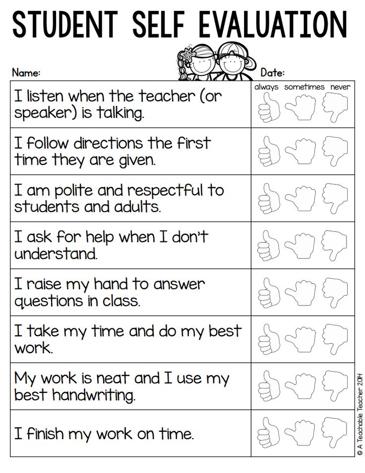 Best 25+ Evaluation form ideas on Pinterest Student self - school self evaluation form