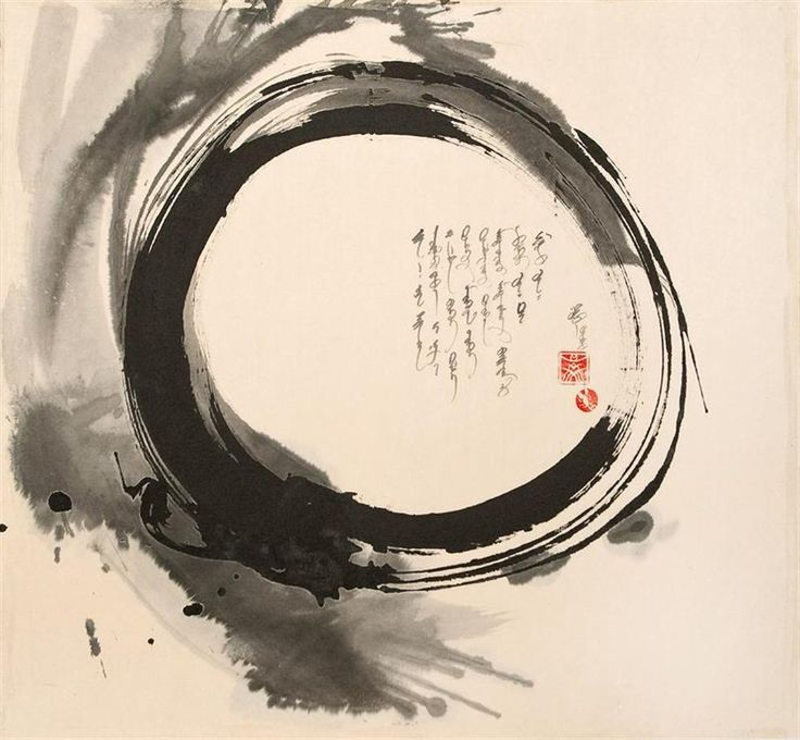 The sun of zambutiv rice paper ink brush cm