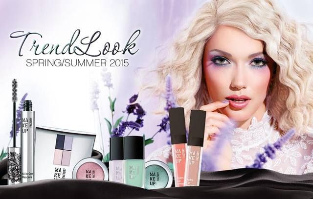 Make Up Factory Spring 2015 Collection