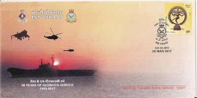 coins and more: 582) INS Viraat: 58 years of Glorious Service (of ...
