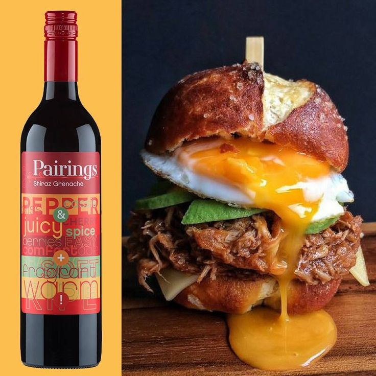 The perfect burger for breakfast, brunch, or dinner - BBQ Pulled Pork, Gouda, Avocado + Fried Egg Sandwich. Pair it with our Shiraz Grenache for some extra punch!  Discover the wine: goo.gl/0Y4OzW Image: Craving In Amsterdam