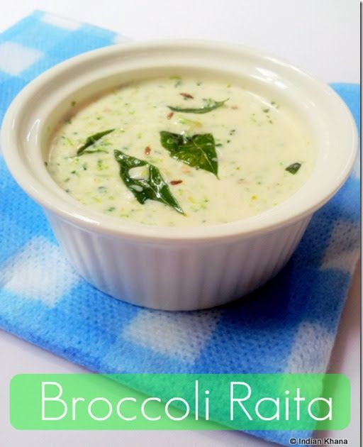 Broccoli Raita Recipe, Easy Raita Recipes, Broccoli Recipes, Indian Broccoli Recipes, Summer Recipes