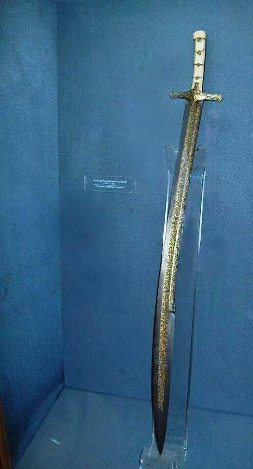 Fatih Sultan Mehmet'in Kılıcı