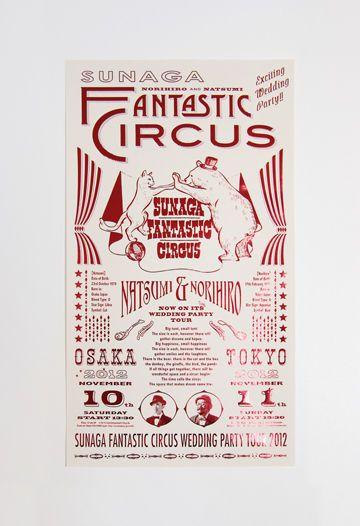 SUNAGA FANTASTIC CIRCUS POSTER - 01