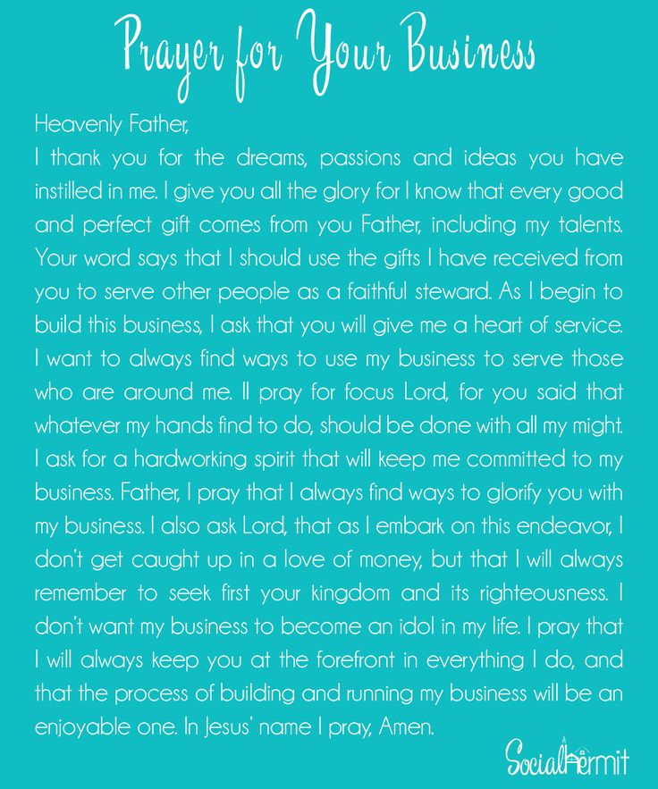 Working on building a business really requires guidance from the Lord. We need his guidance to show us what path to take and what moves to make. This prayer for your business was written to inspire you to lean on him always. Click through for a FREE mobile download.