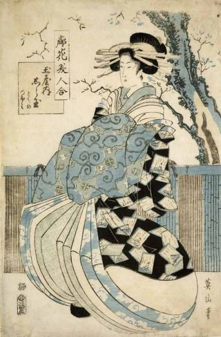 Kikugawa Eizan | Japan 1787–1867 | (Beauty on parade)c.1810 | Colour woodblock print on paper | 35.5 x 23.5cm | Purchased 1992. Queensland Art Gallery Foundation | Collection: Queensland Art Gallery