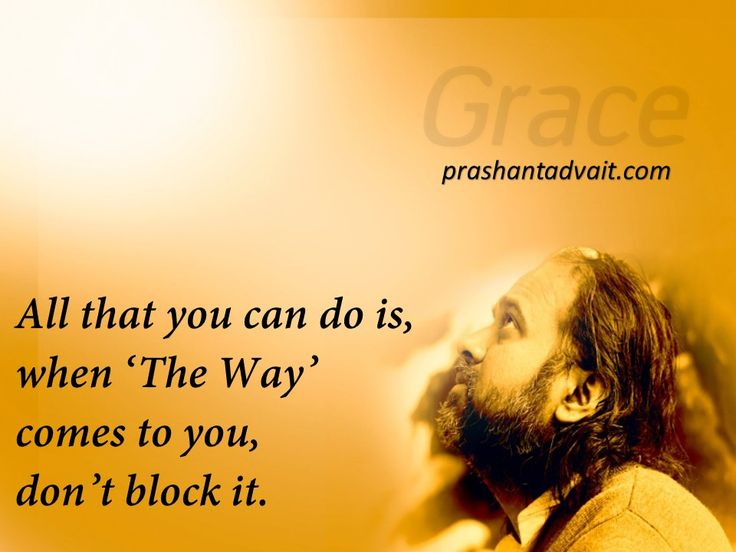 All that you can do is, when 'The Way' comes to you, don't block it. ~ Shri Prashant #ShriPrashant #Advait #grace #surrender #love #blessing Read at:- prashantadvait.com Watch at:- www.youtube.com/c/ShriPrashant Website:- www.advait.org.in Facebook:- www.facebook.com/prashant.advait LinkedIn:- www.linkedin.com/in/prashantadvait Twitter:- https://twitter.com/Prashant_Advait