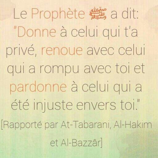Rapporté par At Tabarani, Al Hakim et Al Bazzar