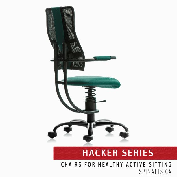 SpinaliS Hacker Series Chairs for Active Sitting in Canada http://www.spinalis-chairs.ca/spinalis-chairs/hacker/   #active #activesitting #healthysitting #healthy #sitting #backpainmanagement #painmanagement #fit #health #canada #greatposture #goodposture #life #goodlife #goals #goal #resolution #spinaliscanada #spinalis #backpaintreatment #paintreatment #treatment #medicaldevice #fightbackpain #fightpain #nomorepain
