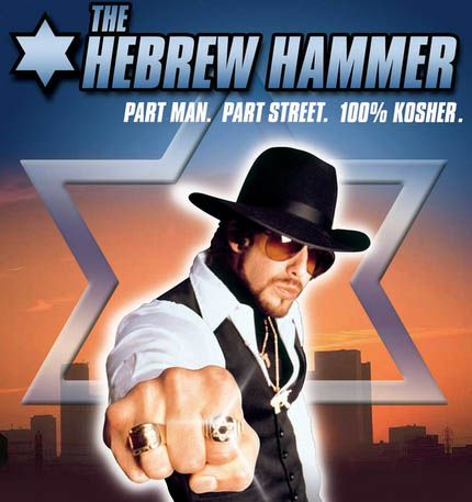 The Hebrew Hammer will officiate