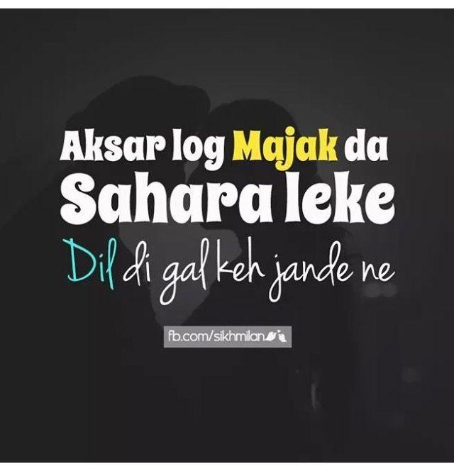 Punjabi Sad Quote